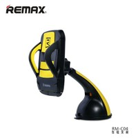Remax Rm-C04 Araç Telefon Tutucu