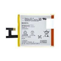 OEM Sony Xperia Z Batarya Pil 2330 Mah Kutusuz