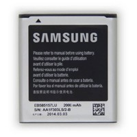 Samsung Eb585157lu Orjinal Batarya Kutusuz