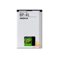 Nokia BP-4L Batarya