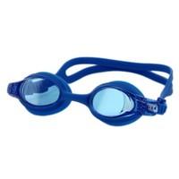 Sportive Jr-206 Yüzücü Gözlük