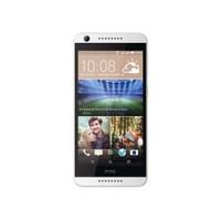 HTC Desire 626 (HTC Türkiye Garantili)