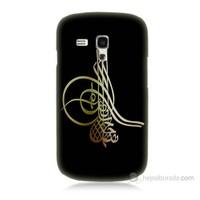 Teknomeg Samsung Galaxy S3 Mini Tuğra Osmanlı Baskılı Silikon Kılıf