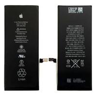 OEM Apple İphone 6 Plus Orjinal Batarya Pil 2915 Mah Kutusuz