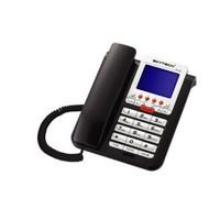 Skytech St 313 Geniş Ekran Kablolu Telefon