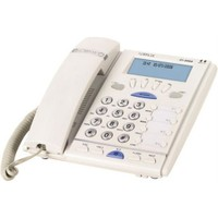 Telmax CI2055 Masaüstü Telefon Beyaz (Çift Hatlı)
