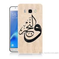 Teknomeg Samsung Galaxy J5 2016 Kapak Kılıf Arapça Baskılı Silikon