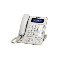 Multitek Kts 500 Beyaz Telefon Santral Konsolu