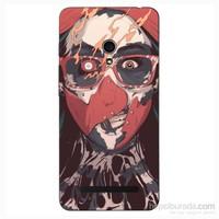 Case & CoverAsus Zenfone 5 3D Textured Baskılı Kılıf Pchb621846