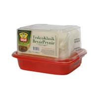 Ünal Klasik Beyaz Peynir 600 Gr
