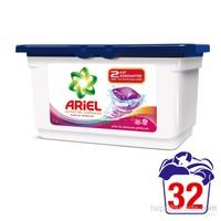 Ariel Aktif Jel Çamaşır Deterjanı Kapsülleri Parlak Renkler 32 Yıkama kk