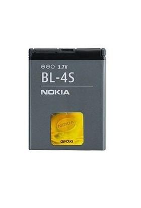 Nokia 7100 Batarya Pil 1000 Mah Kutusuz