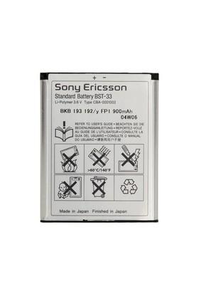 SONY ERICSSON BATARYA BST-33