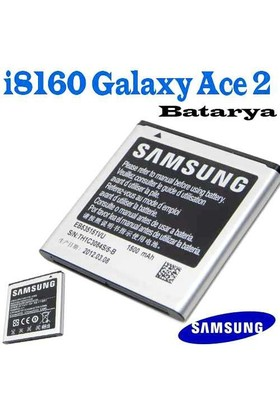 Carda İ8160 Galaxy Ace 2 Batarya