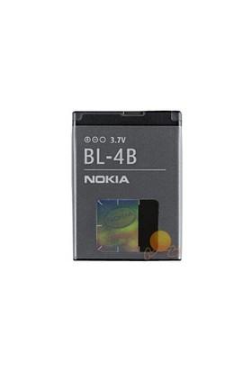 Nokia BL-4B Batarya