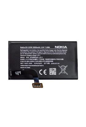 Nokia Lumia 1020 Pil 2000 Mah Kutusuz