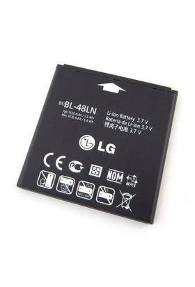 Lg Bl-48 Ln Batarya Pil 1520 Mah Kutusuz