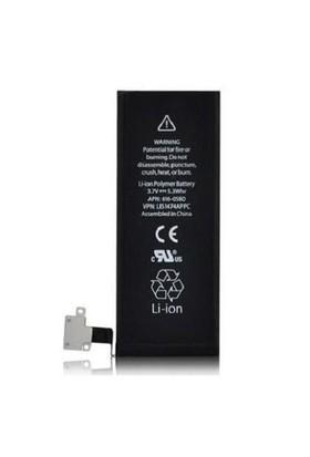 Ksp Apple İphone 4S Pil 1430 Mah Kutusuz