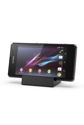 Sony Xperia Z1 Compact Dock DK32