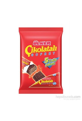 Ülker çikolatalı gofret 5 x 40 gr (1 Adet ) kk