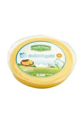 Kahvaltı Dünyası Golot Peyniri, 500 Gr