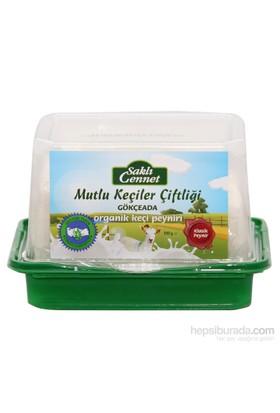 Saklı Cennet Organik Keçi Beyaz Peyniri 500 Gr (Vakum)