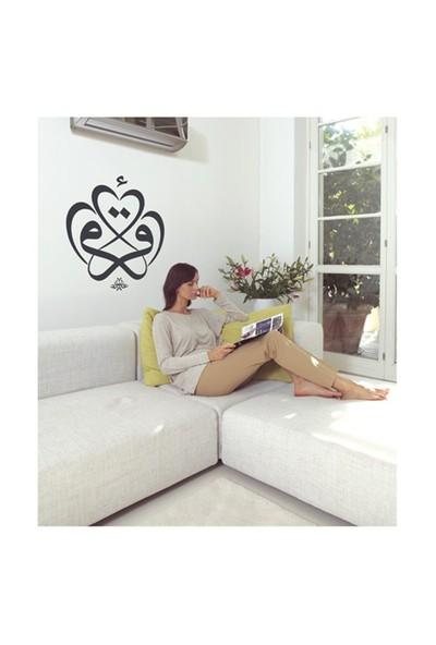 İkra Kadife Duvar Sticker 47X55 Cm