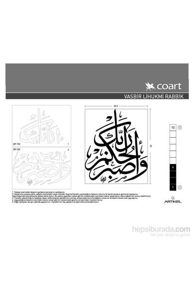 Artikel Vas Bir Li Hükmü Rabbik Kadife Duvar Sticker