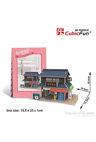 Cubic Fun 3D Japon Şekerleme Dülkkanı 24 Parça Puzzle