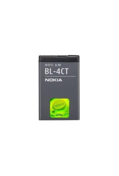 Nokia 5310 Xpressmusic Batarya 860 Mah Kutusuz