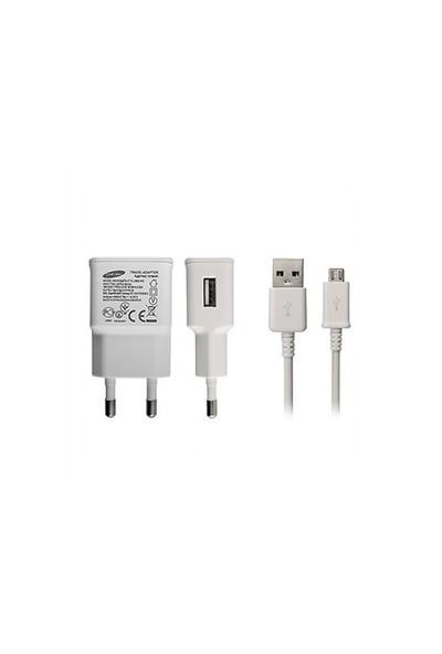 Inovaxıs Güvenlik Etiketli- Nokia Micro USB Uyumlu Şarj Aleti (B Kalite)