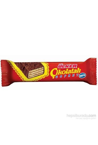 Ülker Çikolatalı Gofret 35Gr * 216 Adet
