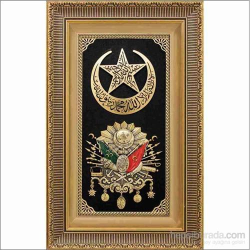 Altın Yaldız Hilalli Osmanlı Arması Tablo