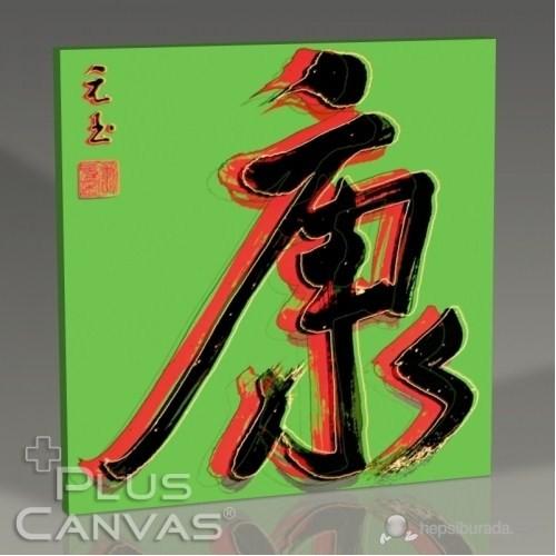 Pluscanvas - Good Health Tablo