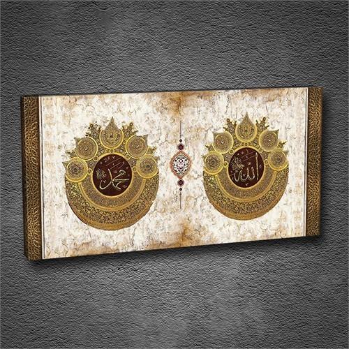 Artmoda - Kabartmalı Allah(Cc), Muhammed (Sav) Tablo