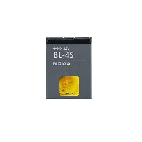 Nokia Bl-4S Orjinal Batarya Pil 1000 Mah Kutusuz