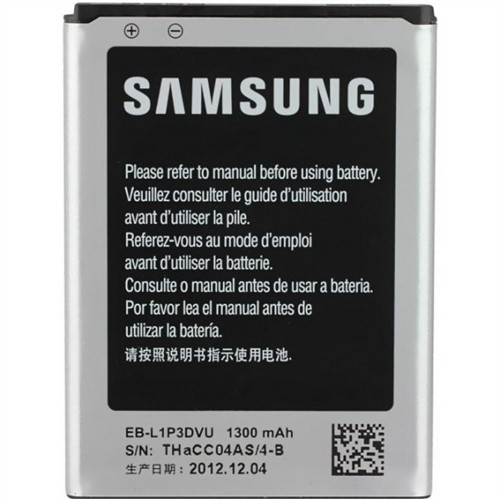 Ally Samsung Galaxy Fame Duos S6810,S6812 1300Mah Pil Batarya