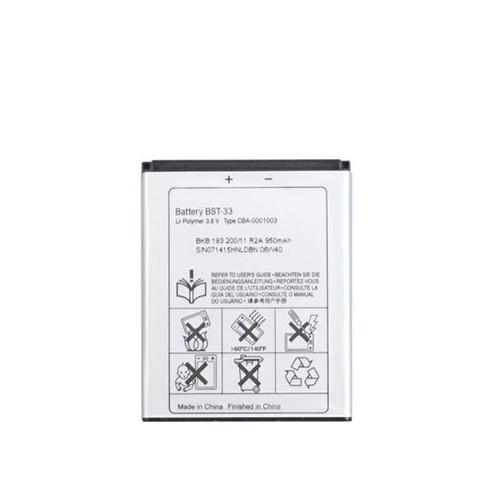 Ally Sony Ericsson Bst-33 Pil Batarya