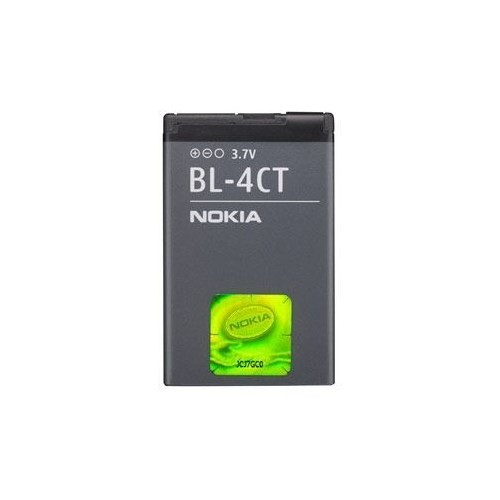 Nokia 7310 Supernova Batarya 860 Mah Kutusuz