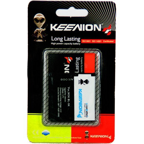 Case 4U Keenion Nokia BL-5K 1200 mAh Batarya