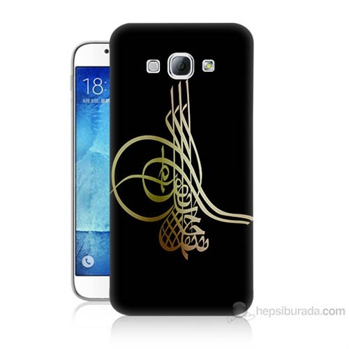 Teknomeg Samsung Galaxy A8 Tuğra Osmanlı Baskılı Silikon Kılıf