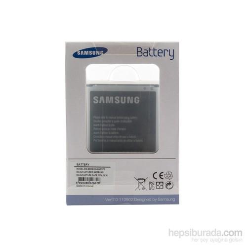 Samsung Galaxy S4 i9500 Standart Batarya (2600 mAh) EB-B600BEBECWW