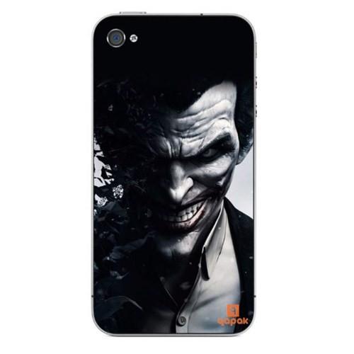 Qapak iPhone 4 Baskılı İnce Kapak uz244434011350