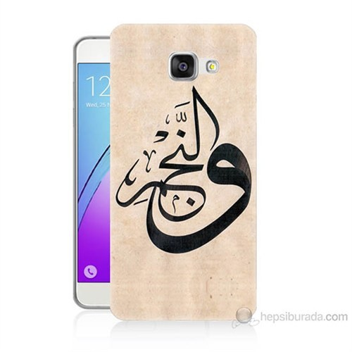 Teknomeg Samsung Galaxy A5 2016 Kapak Kılıf Arapça Baskılı Silikon