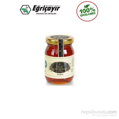 Eğriçayır Organik Kestane Balı 225 gr