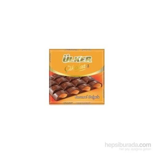 Ülker Karamelli Kare Çikolata 70 Gr