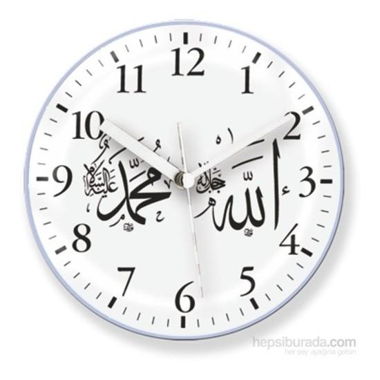 Mıknatıslı Bombe Camlı Allah (c.c) Muhammed (s.a.s) Buzdolabı Saati