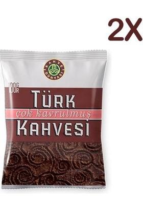 Kahve Dünyası Çok Kavrulmuş Türk Kahvesi 100 gr x 2