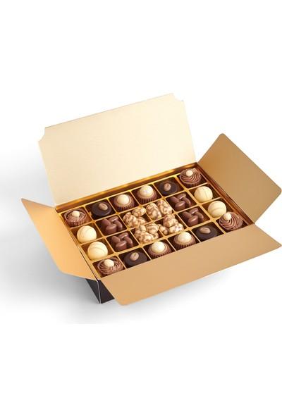 Sıroğlu Çikolata S Chocolate Şık Kutuda Hediyelik Çikolata
