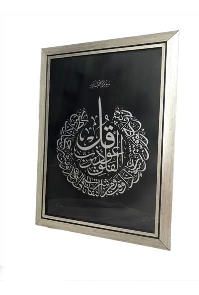 Luxury Altım Varak Işlemeli Islami Tema Detaylı Cam Tablo